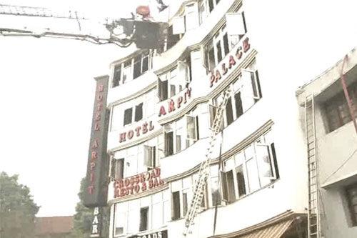 होटल अर्पित अग्निकांड: 17 लोगों की मौत का और कौन-कौन जिम्मेवार!