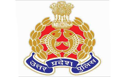 यूपी पुलिस में सिपाही भर्ती 2018 का परिणाम घोषित