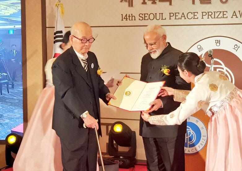 क्या है सियोल शांति पुरस्कार, प्रधानमंत्री मोदी को यह क्यों दिया गया ?