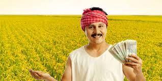 भावांतर की तर्ज पर किसानों को प्रोत्साहन राशि देगी सरकार