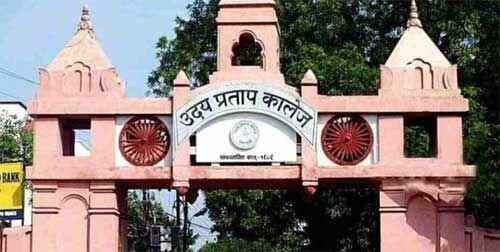 वाराणसी में छात्रनेता की हत्या के बाद यूपी कॉलेज छावनी में तब्दील, छापेमारी जारी