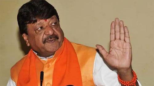 विजयवर्गीय ने कहा - चुनाव के बाद कमलनाथ 22 दिन मुख्यमंत्री रहेंगे या नहीं, इस पर भी प्रश्नचिन्ह