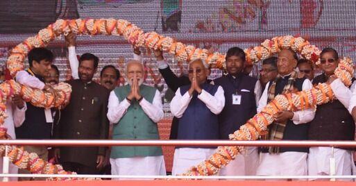 नमो-नीतीश ने बिहार में राजनीतिक मंच किया साझा, चुनावी शंखनाद के साथ बिहार की सभी 40 सीट जीतने की भरी हुंकार
