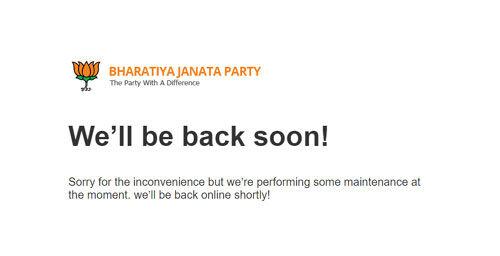 भाजपा की वेबसाइट हैक, कांग्रेस ने ली चुटकी