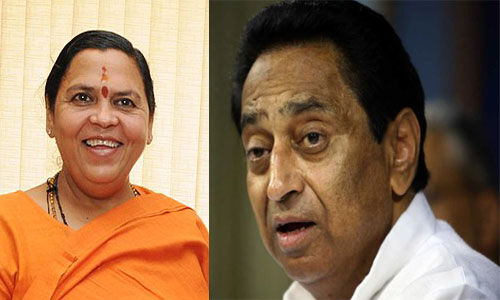 उमा भारती ने सीएम कमलनाथ से की मुलाकात, केन बेतवा लिंक प्रोजेक्ट पर हुई चर्चा