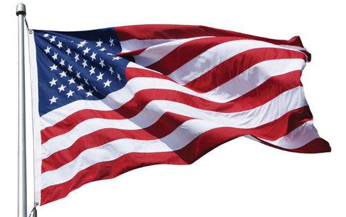 अमेरिका ने पहली तिमाही में बनाया आर्थिक विकास दर का नया रिकार्ड