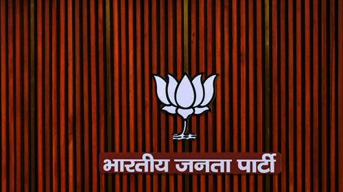 दिल्ली की सातों सीटों पर भाजपा ने जमाया कब्जा