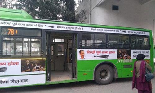 डीटीसी बसों पर चुनावी पोस्टर लगाना गैरकानूनी
