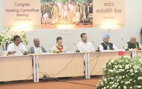 #CWC Meeting : कांग्रेस ने लोकसभा चुनाव के लिए बनाई रणनीति