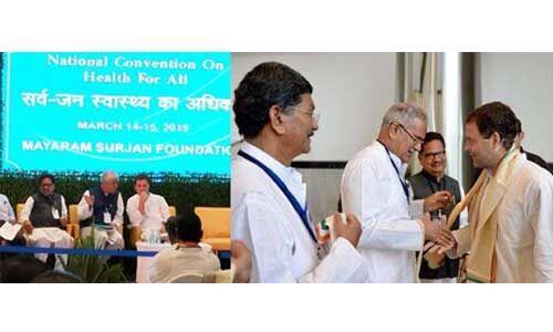 स्वास्थ्य सेवाओं में निजीकरण का हूँ विरोधी : राहुल गांधी