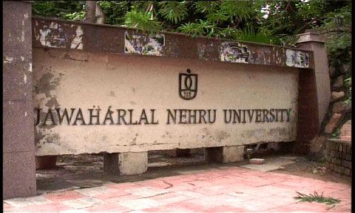जेएनयू में पहली बार होगी ऑनलाइन प्रवेश परीक्षा