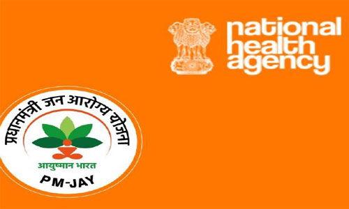 आयुष्मान भारत योजना केवल निजी बीमा कंपनियों और अस्पतालों के लिए