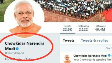 मोदी सहित तमाम भाजपा नेताओं ने ट्विटर पर अपने नाम के आगे जोड़ा चौकीदार