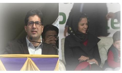 UPSC टॉपर अफसर शाह फैजल ने बनाई राजनैतिक पार्टी