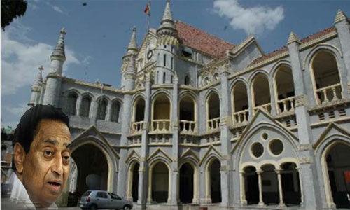 कमलनाथ सरकार को मप्र हाईकोर्ट ने दिया झटका, 27 प्रतिशत ओबीसी आरक्षण पर लगाई रोक