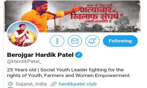 हार्दिक ने अपने ट्विटर अकाउंट पर नाम के आगे लगाया बेरोजगार