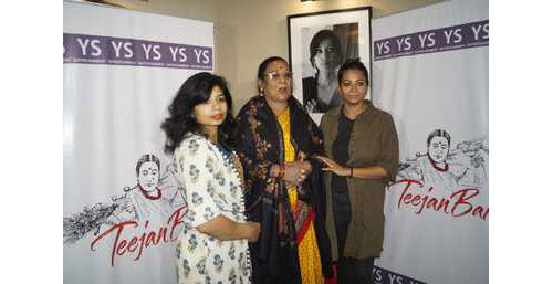 गुलजार के गाने ही कर सकेंगे तीजन बाई की जिंदगी से न्याय : आलिया सिद्दीकी