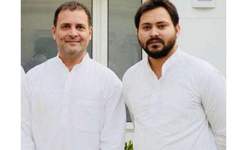 बिहार में महागठबंधन के बीच सीटें बंटीं, 20 पर लड़ेगा राजद , कांग्रेस को मिलीं 9 सीटें