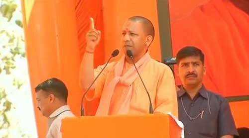 पहले चरण में कांग्रेस, सपा-बसपा व रालोद को मिलेगा जीरो : योगी