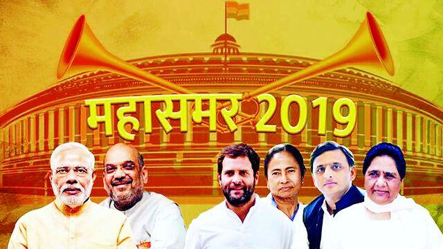 चुनावी सरगर्मी : अब जातीय जमावट में जुटी भाजपा-कांग्रेस