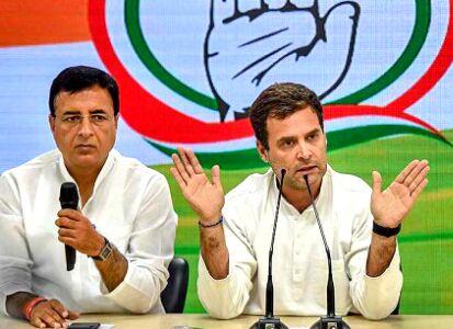 जनसरोकार से परे है भाजपा का घोषणा पत्र : राहुल गांधी