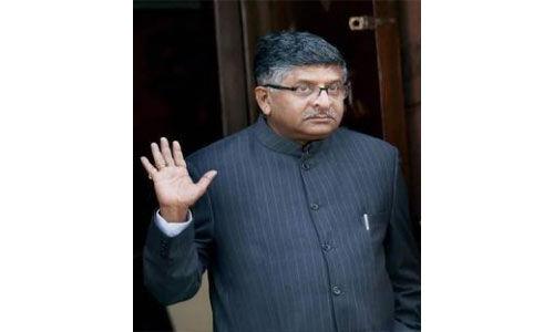 केन्द्रीय मंत्री रविशंकर प्रसाद के खिलाफ सीजेएम की अदालत में मामला दायर