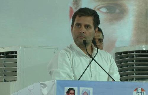 मोदी ने गरीब को मिटाने का काम किया, हम गरीबी मिटाएंगे : राहुल गांधी