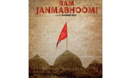 फिल्म राम की जन्मभूमि के रिलीज का रास्ता साफ