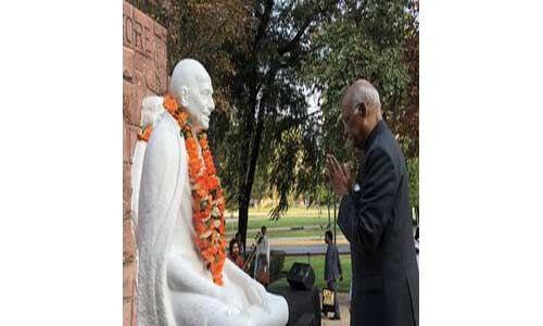 फाउंटेन पेन के शौकीन थे महात्मा गांधी और पाब्लो नेरूदा : राष्ट्रपति