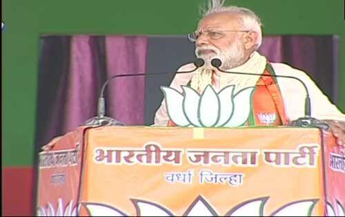 वोट-बैंक की पॉलिटिक्स के लिए एनसीपी हो या कांग्रेस, किसी भी हद तक जा सकती हैं : प्रधानमंत्री