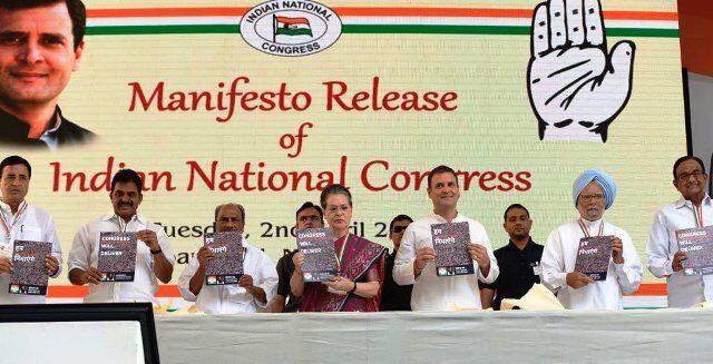 कांग्रेस का राजद्रोह और सेना के विशेष अधिकार कानून AFSPA को खत्म करने का वादा, भाजपा ने की आलोचना