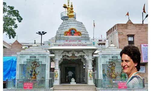 गाजियाबाद में प्रियंका वाड्रा को दूधेश्वरनाथ मंदिर जाने की अनुमति नहीं