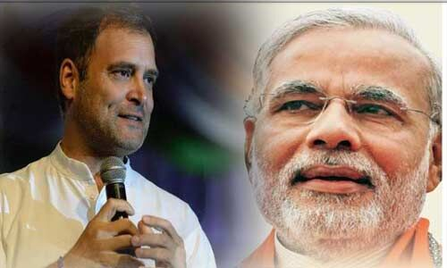 महाराष्ट्र में राहुल गांधी ने रैली में प्रधानमंत्री को लेकर कहा कुछ ऐसा, पढ़ें पूरी खबर