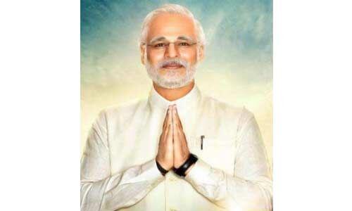 गुजरात : भाजपा ने की 40 स्टार प्रचारकों की लिस्ट जारी, विवेक ओबरॉय भी शामिल