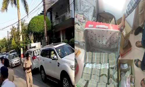 सीएम कमलनाथ के निजी सचिव के ठिकानों पर आयकर का छापा, नौ करोड़ बरामद