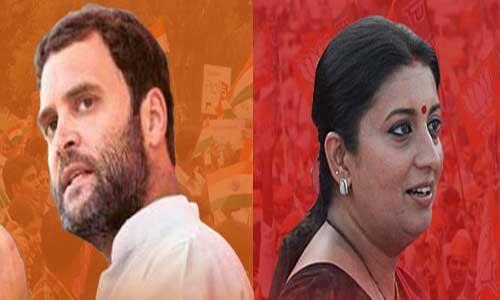 अमेठी : कभी लगते थे राहुल जिंदाबाद के नारे, अब स्मृति के जयकारे