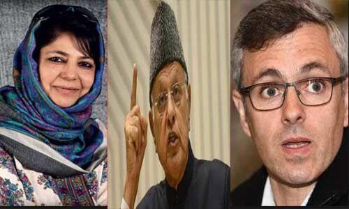 फारूक, उमर अब्दुल्ला और महबूबा के लोस चुनाव लड़ने पर पाबंदी लगाने को दिल्ली हाईकोर्ट में पीआईएल