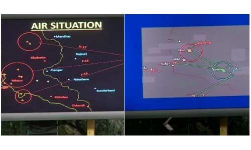 पाक का झूठ आया सामने, IAF ने पेश किया अवाक्स रडार इमेज, पढ़े पूरी खबर