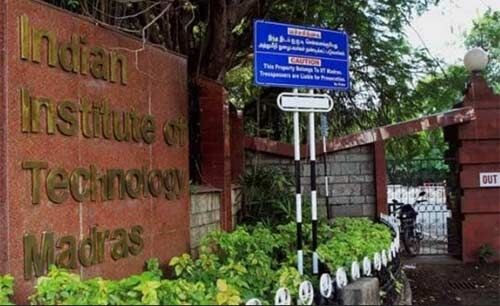 एनआईआरएफ इंडिया रैंकिंग 2019 : आईआईटी मद्रास बना देश का शीर्ष संस्थान