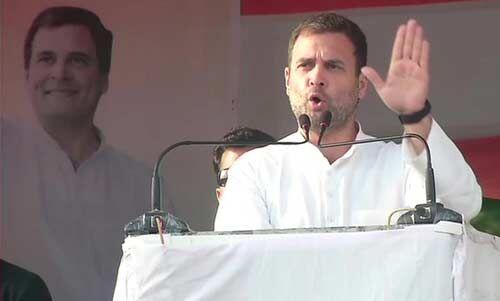 अनिल अंबानी और चौकीदार की जेब से आएगा न्याय का पैसा : राहुल गांधी