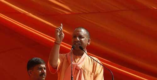 सपा, बसपा, कांग्रेस को अली पर तो हमें बजरंगबली पर विश्वास : योगी