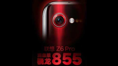 इस स्मार्टफोन में आ रहा है इतने मेगापिक्सल कैमरा, जानें