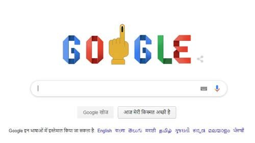 गूगल ने डूडल के जरिए दिया मतदान का संदेश