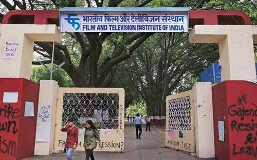 एफटीआईआई ने फिल्म समालोचना और समीक्षा कला में पाठ्यक्रम की घोषणा की