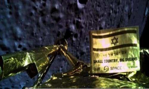 इजराइल का अंतरिक्षयान बेरेशीट हुआ दुर्घटनाग्रस्त