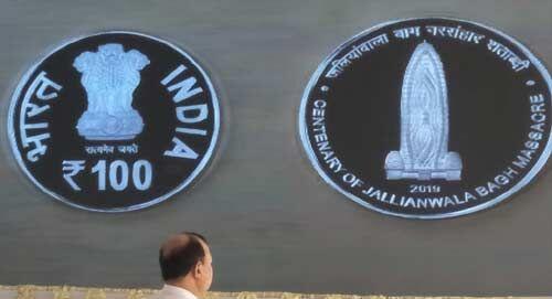जलियांवाला बाग कांड की 100वीं बरसीं पर अमृतसर पहुंचे उपराष्ट्रपति , सिक्का और डाक टिकट किया जारी
