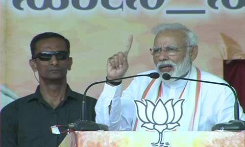 देश गवाह है कि पिता वित्त मंत्री बना और बेटे ने देश को लूटा : प्रधानमंत्री