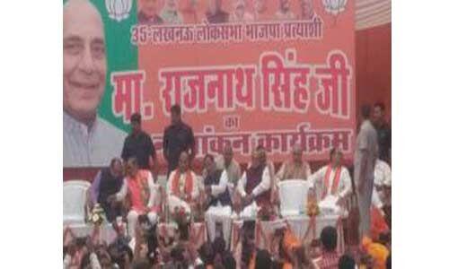 पीएम मोदी के करिश्माई काम को दुनिया ने भी लोहा माना : राजनाथ सिंह