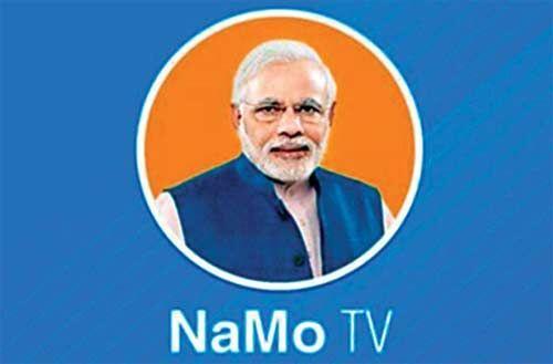 नमो टीवी पर मतदान के 48 घंटे पहले तक प्री-रिकॉर्डेड प्रोग्राम दिखाने पर लगी रोक