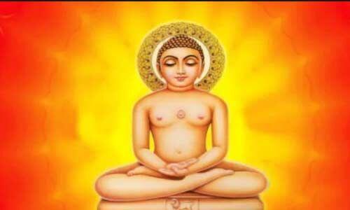 महावीर जयंती : अहिंसा एवं सत्य का पाठ सिखाता भगवान महावीर का जीवन